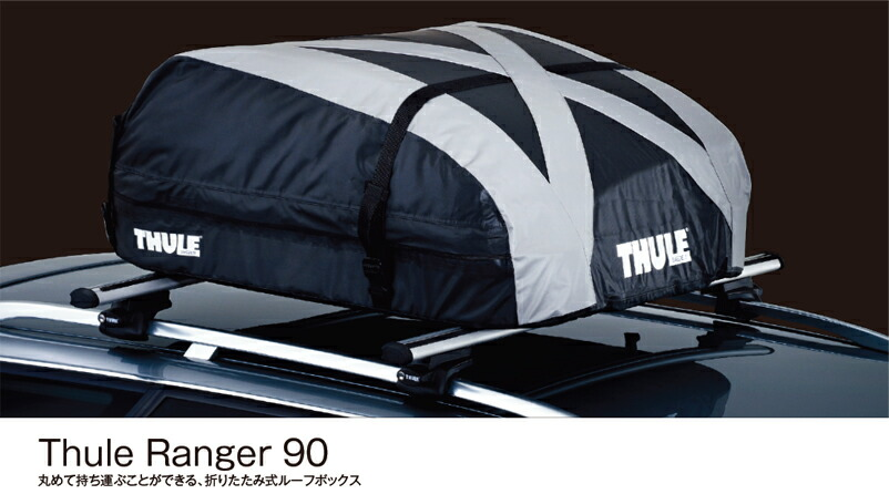 creeronlineshop rakuten global market thule ranger90 th6011 ranger 90 th6011 foldable roof boxes. Black Bedroom Furniture Sets. Home Design Ideas