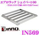 Img58721561