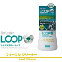 Surluster★ Surluster LOOP LP-11 Fuel Cleaner