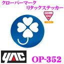 Img60068304