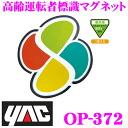 Img60068366