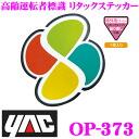 Img60068374