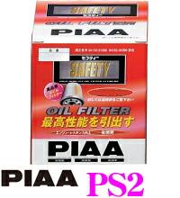 ★ 機油濾清器 PIAA PS2 高品質國?汽車機油濾清器