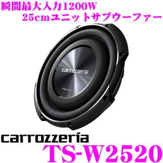 Carrozzeria ★ TS-W2520 25cm/1200W 重低音揚声器 低音炮