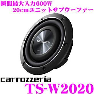 Carrozzeria ★ TS-W2020 20cm/600W 重低音揚声器 低音炮
