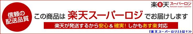 【予約販売】本FECチェーン スノーメッシュ NAB14簡単取付非金属ウレタンネット型チェーン
