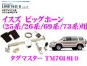 Img57952599