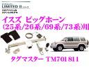 Img57952602