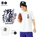 Feng Tian shopping club series baseball shop short sleeve T shirt