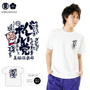 Feng Tian shopping club series volleyball party short sleeve T shirt