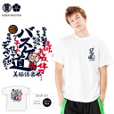 Feng Tian shopping club series basketball road short sleeve T shirt