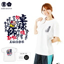 Feng Tian shopping club series table tennis master short sleeve T shirt