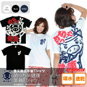 Feng Tian shopping beauty pig series because I gotta health intake sweat drying short sleeve t-shirt