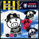 Hanshin Tigers x Feng Tian shopping Super BIG Tiger pork absorption sweat quick-drying short sleeve T shirts