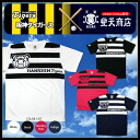 Sky store collaboration Tigers horizontal stripe sweat perspiration fast-dry short sleeves T-shirt full of Hanshin Tigers Xs