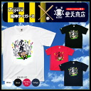 Hanshin Tigers x Feng Tian shopping Tiger Mai absorption sweat drying short sleeve T shirts