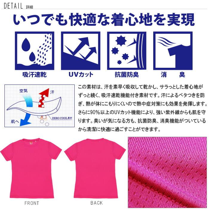 和柄Tシャツ レディース 無地 半袖Tシャツ 吸汗速乾 ドライ スポーツ アウトドア レジャー レディース Tシャツ トップス