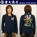Feng Tian shopping caching シカシカ tsumugi tenjiku long sleeve T shirt [W]