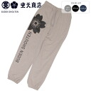 Feng Tian shopping Japan Japanese series Sakura sweat pants