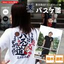 Feng Tian shopping club series basketball road absorbing sweat drying combo Setup