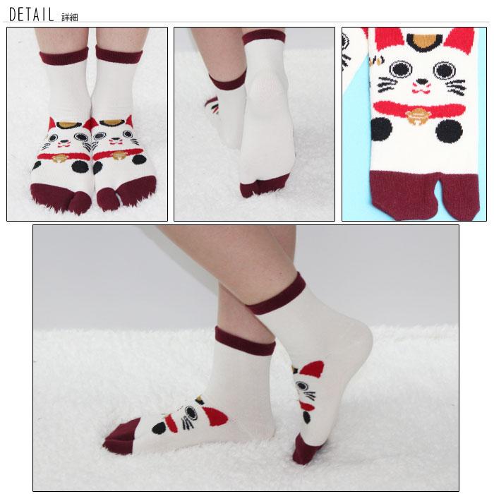 豊天商店 招き猫足袋レディース靴下