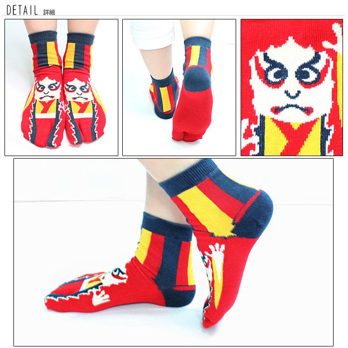 和柄 靴下 歌舞伎柄足袋靴下 ソックス 冷えとり靴下 レディース