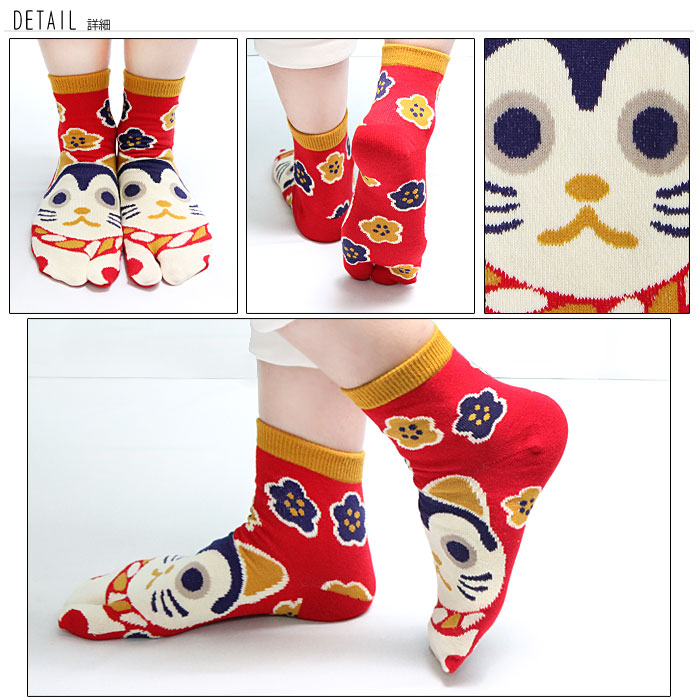 和柄 靴下 花猫柄足袋靴下 ソックス 冷えとり靴下 レディース