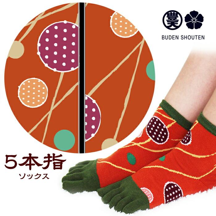 豊天商店 線と丸柄 5本指レディース靴下