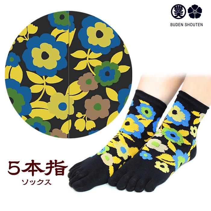 和柄 靴下 大花柄5本指靴下 ソックス 冷えとり靴下 レディース