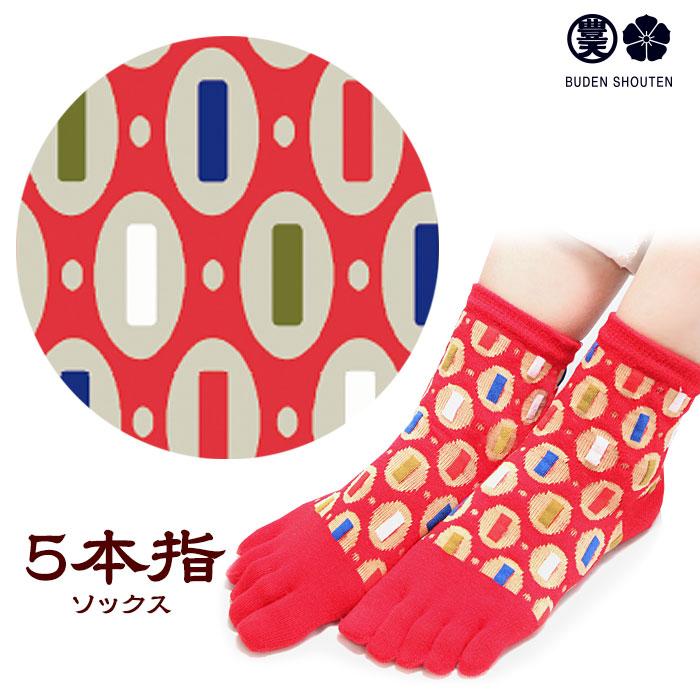 和柄 靴下 丸と線5本指靴下 ソックス 冷えとり靴下 レディース