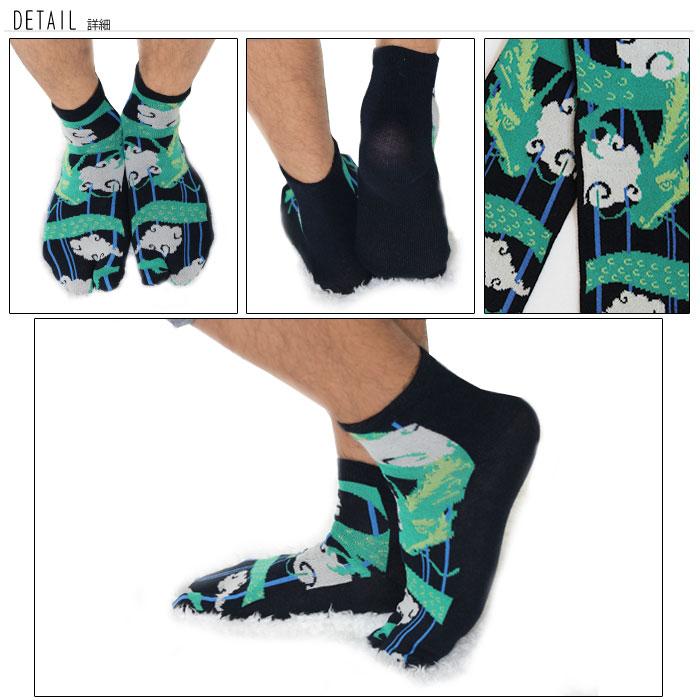 豊天商店 龍足袋メンズ靴下