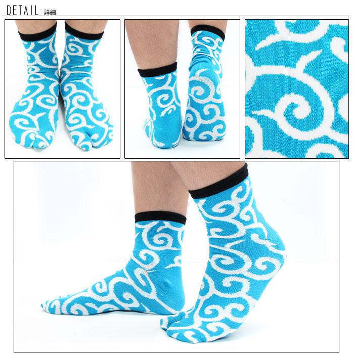和柄 靴下 唐草柄足袋ソックス ブルー 冷えとり靴下 メンズ