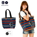 Rich sky store paint horizontal stripe shoulder tote bag