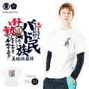 Feng Tian shopping club series bud ethnic short sleeve T shirt