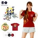 Feng Tian shopping saying tsumugi soul Kotodama 1 Fuji 2 Hawk 3 Eggplant tenjiku short sleeve T shirt