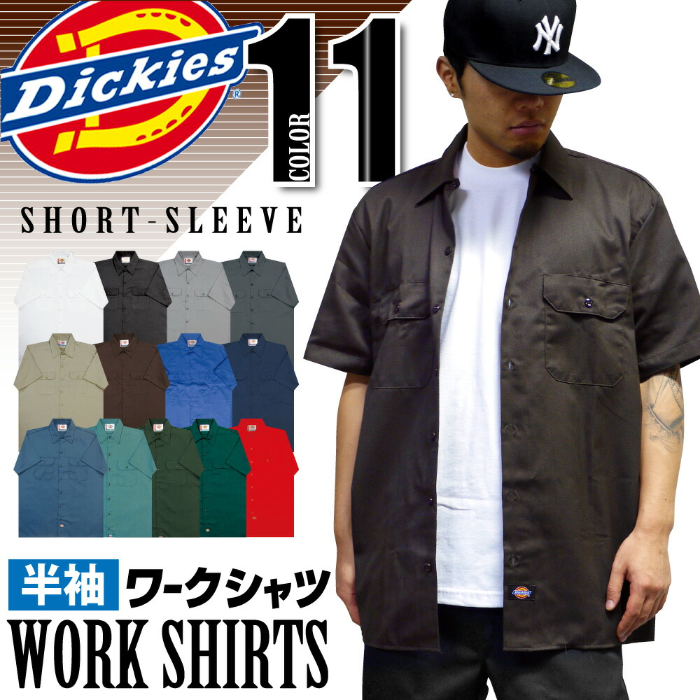 Bandana Dickies Shirt