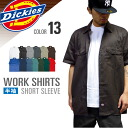 1574 DICKIES Dickies 5 short sleeve work shirt Dickies オープン_シャツ S/S SHORT SLEEVE WORK SHIRT US size mens large size L LL 2 l 3 l 4 l l