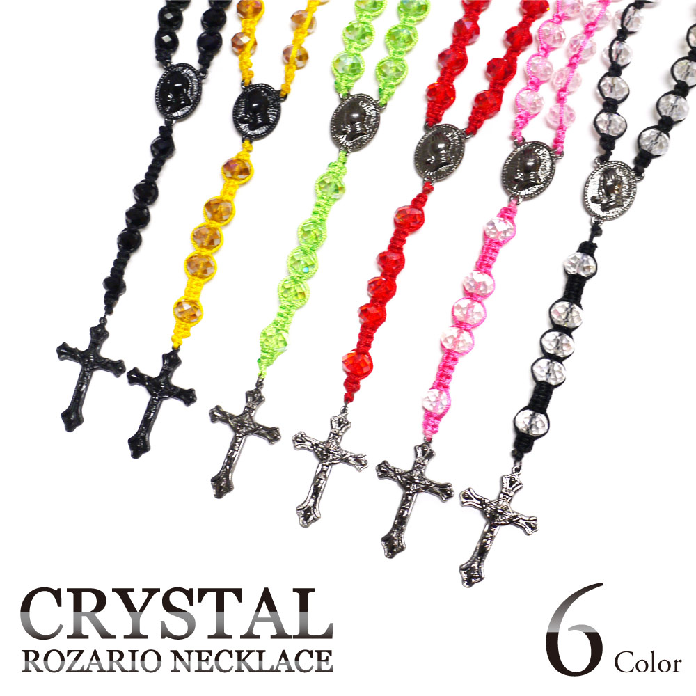 Rosary Cross Necklaces For Men Cut Rosary Necklace Cross