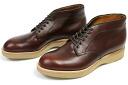 -Alden 6 eyelet chukka boots dark brown chrome Excel ( ALDEN 86494 )