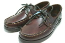 Para-boots deck shoes Bath U.S.A. (Paraboot BARTH MARRON-AMERICA)