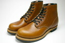 REDWING RW-9013 ( Red Wing Beckman Boots Chestnut )