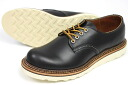 REDWING RW-8002 (Red Wing cut work-Oxford black) 10P28oct13