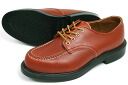 REDWING RW-8020 ( Red Wing cut supersol, Oxford Oro-last Portage )