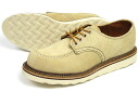 REDWING RW-8097 ( Red Wing cut work-Oxford Hawthorne アビレーン roughout ) 10P02Mar14