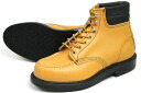 REDWING RW-8807 (Red Wing supersale モックトゥ yellow)