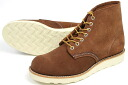 REDWING RW-8813 ( Redwing classical plant copper roughout )