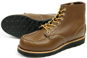 REDWING RW-8852 ( Red Wing 6 inch classical MOC to verbal )