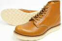 REDWING RW-9871 (Golda Irish setter Red Wing plant sets)
