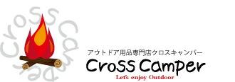 crosscamper