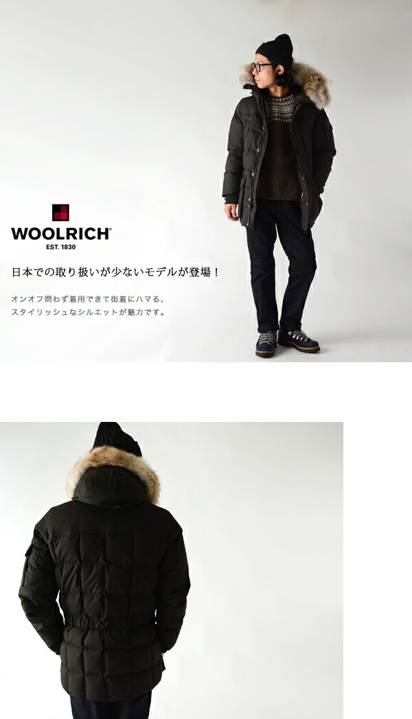 woolrich woolrich teton blizzard parka teton blizzard down jacket. Black Bedroom Furniture Sets. Home Design Ideas